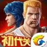 魂斗罗1 - 233小游戏